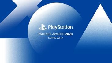 Трансляция PlayStation Partner Awards 2020 пройдет 3 декабря