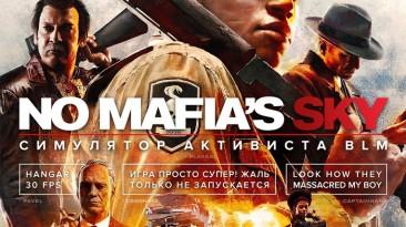 No Mafia's Sky
