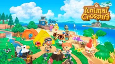 Следующее обновление Animal Crossing: New Horizons вернёт знакомые события, но с небольшими изменениями