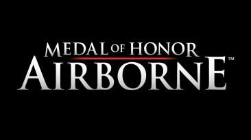 Демка Medal of Honor Airborne на подходе