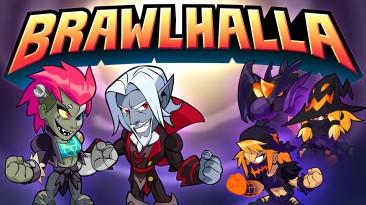 Brawlhalloween в Brawlhalla!