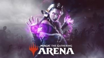 Карту Magic The Gathering продали за полмиллиона долларов