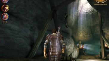 Dragon Age: Origins - Awakening. Сон разума
