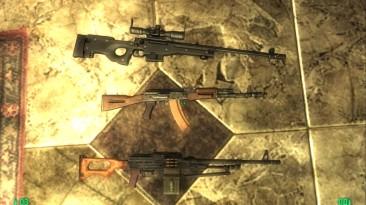 """Fallout 3 """"Оружейный мод + броня"""""""