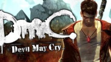 Devil May Cry: Таблица для Cheat Engine [1.1] {xpertvision}