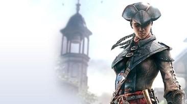 Новый геймплей и русский бокс-арт Assassin's Creed 3: Освобождение