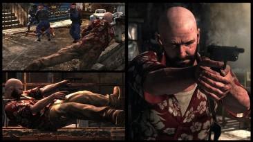 "Max Payne 3 ""Beta Tropical Max Payne"""