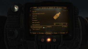 "Fallout 3 ""Очередной ребаланс-мод"""