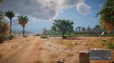 Assassin's Creed: Origins - Ryzen 2700x 1080ti 3533cl14 FHD Ultra