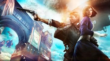 Посмотрите, как выглядел ранний прототип Bioshock: Infinite
