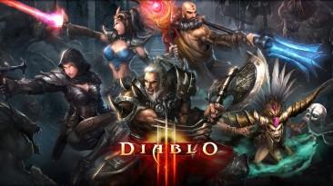 До 23 сентября игры и комплекты Diablo 3 можно купить со скидкой 50%