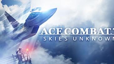Ace Combat 7: Skies Unknown: Трейнер/Trainer (+6) [1.01] {MrAntiFun}