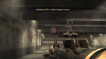 "Call of Duty 4: Modern Warfare ""Гранатометный мод"""