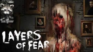 Русификатор (звук) для Layers of Fear (Любительский / Team Raccoon & R. G. MVO)