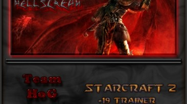 StarCraft 2 - WIngs of Liberty: Трейнер (+19) [1.4.0.19679] {HoG}