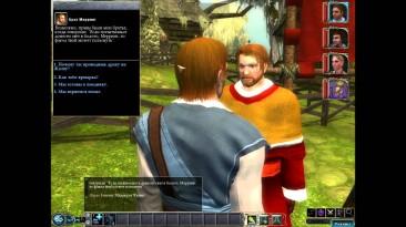 Русификатор текста для Neverwinter Nights 2- на основе официального v3.3 для ПК-версии