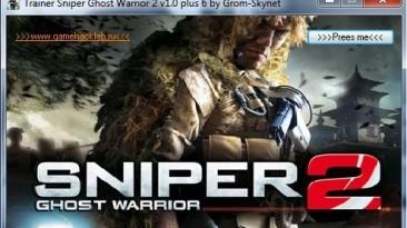 Sniper Ghost Warrior 2: Трейнер/Trainer (+6) [3.4.1.4621] {Grom-Skynet/GHL}