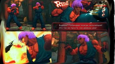 "Super Street Fighter 4 ""Evil Ken by Andrey_Leonenko"""
