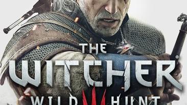 """Witcher 3: Wild Hunt """"Бонусные файлы к третьему Ведьмаку"""""""