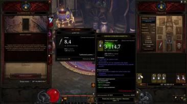 Diablo 3 RoS   Советы по эффективному старту 19-го сезона   Обновление 2.6.7