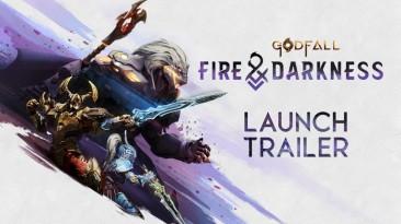 """Релизный трейлер расширения """"Fire & Darkness"""" для Godfall"""