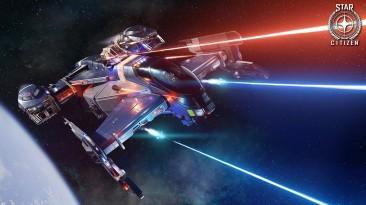 Плохие новости для плохих парней - в новом трейлере Star Citizen показали космический корабль для полиции