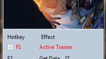The Banner Saga: Трейнер/Trainer (+6) [1.0] {MrAntiFun}