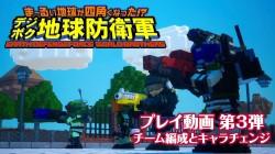 Новый трейлер Earth Defense Force: World Brothers