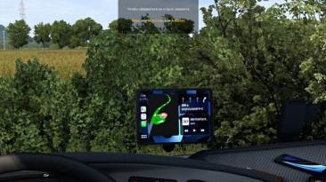 "Euro Truck Simulator 2 ""Навигатор iPad Air 2020 v1.4 (1.40)"""