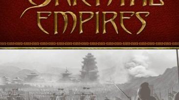Oriental Empires: Таблица для Cheat Engine [UPD: 27.07.2020] {MikinaneShindouda}
