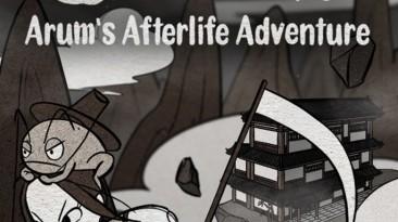 8Doors: Arum's Afterlife Adventure: Таблица для Cheat Engine [UPD: 28.04.2021] {ndck76}