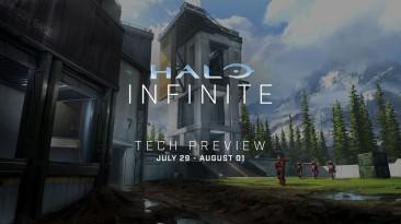 Техническое превью мультиплеера Halo Infinite стартует завтра
