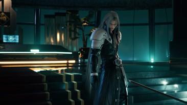 Анонсированы комплекты Final Fantasy VII Remake PS4 и PS4 Pro