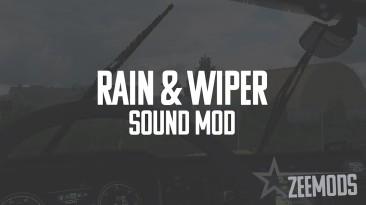 """Euro Truck Simulator 2 """"Звук реалистичного дождя и звук стеклоочистителей (1.39-1.40)"""""""
