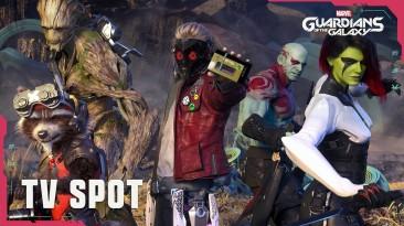"""Пришло время плана """"Б"""" - стильный трейлер Marvel's Guardians of the Galaxy"""
