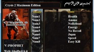 Crysis 2 - Maximum Edition: Трейнер/Trainer (+8) [1.9] {Abolfazl.k}