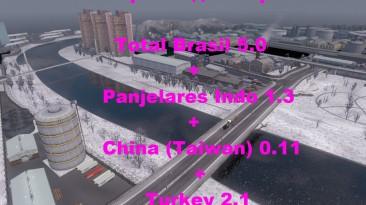 "Euro Truck Simulator 2 ""Паромы для Total Brasil 5.0"""