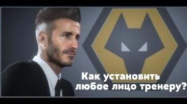 "FIFA 20 ""Рональд Куман тренер Барселоны"""