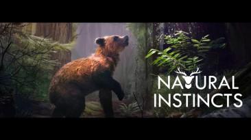 Natural Instincts стала доступна в раннем доступе Steam
