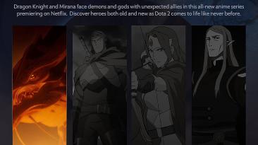Новый тизер аниме-сериала по Dota 2 выйдет 19 февраля