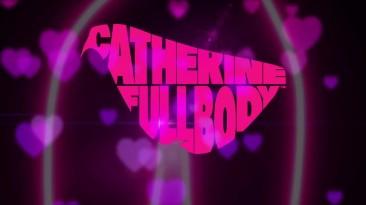 Опубликован хвалебный трейлер Catherine: Full Body