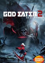 Обложка игры God Eater 2: Rage Burst