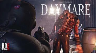 Хоррор-экшен Daymare: 1998 обзавёлся издателем