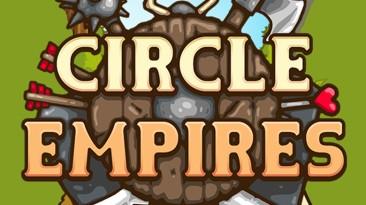 Circle Empires: Таблица для Cheat Engine [1.2.9: GOG] {Niel-Xandor}