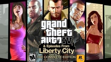 Grand Theft Auto 4 вернётся в Steam 19 марта без GFWL и мультиплеера