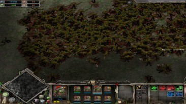 "Warhammer 40 000: Dawn of war ""Ретекстур крови и эффекта ранения"""