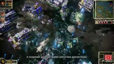 "Command & Conquer ""Дневники разработчиков #1 (Рус.)"""