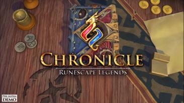Стартовал закрытый бета-тест Chronicle: RuneScape Legends