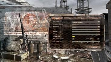 "S.T.A.L.K.E.R.: Shadow of Chernobyl ""Главное меню из билда 2205 для Oblivion Lost Remake 2.5"""