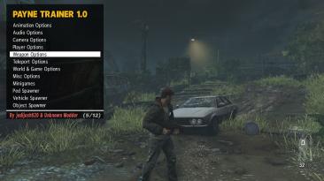 Max Payne 3: Чит-Мод/Cheat-Mode (Mod Menu / Script Hook)